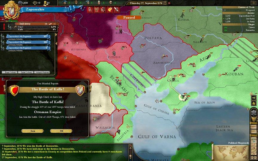 battle-kaffa-1576.jpg